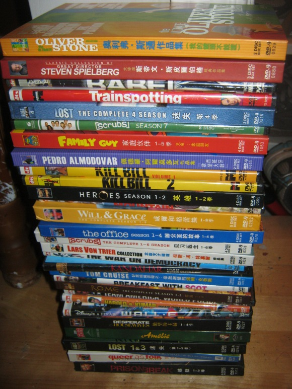 chinese knockoff dvds