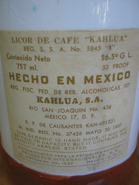 old kahlua label