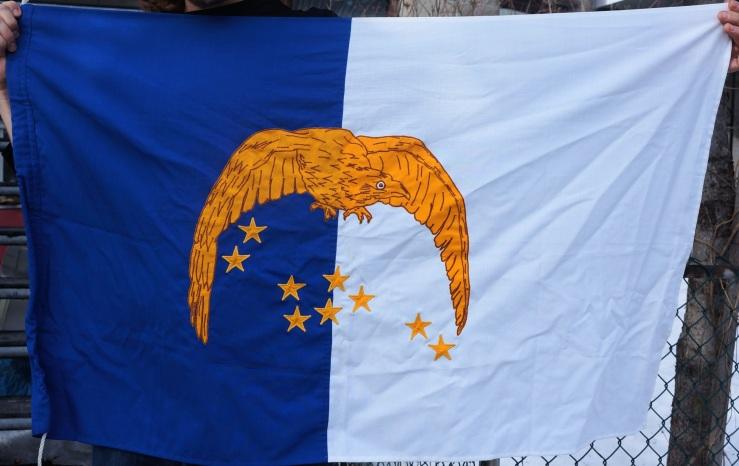 azoreslfflag